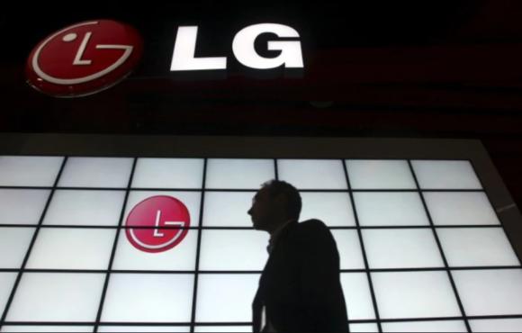 LG Video Trending